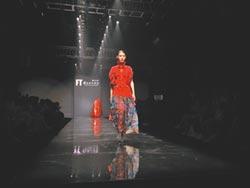 首屆長江盃金裳獎啟動 徵集時尚設計作品
