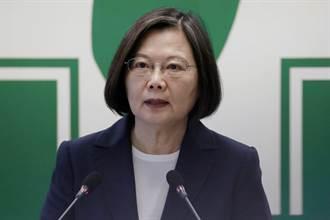 CNN分析:蔡總統將疫情視為台灣可能轉捩點