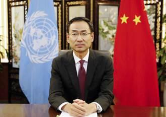 陸常駐聯合國副代表耿爽批駁美方在安理會傳播政治病毒