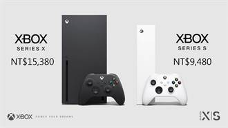Xbox攜手EA  Series S、X 11月10日全球上市