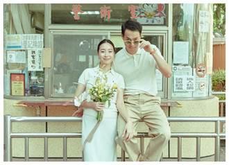 楊祐寧奉女成婚  用CHAUMET婚戒圈住幸福