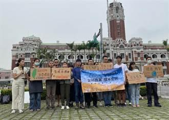 世代正義要落實 青年呼籲政府響應氣候改革