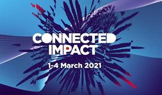 MWC宣布2021年將辦實體展 公開大量參展品牌