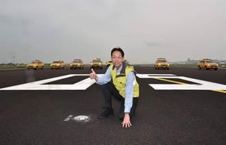 桃機北跑道完工開放 10月換南跑道整修