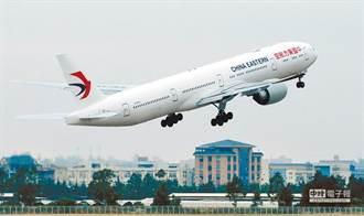 武漢將恢復國際航線 16日首航首爾