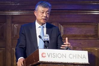陸駐外最長使節劉曉明 結束11年駐英工作
