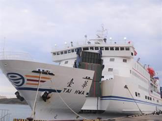 台華輪爆諾羅病毒群聚感染 澎湖27學生上吐下瀉