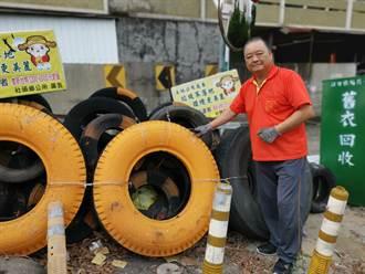 彰化社頭朝興橋90度彎道車禍頻傳 暖心老師置反光輪胎提醒民眾20年