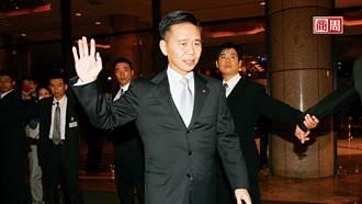 王永慶19年前公文斷路 小兒子想回台塑遭已讀不回