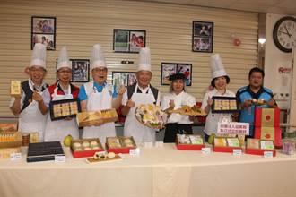 月餅結合八甲紅茶 幼安教養院中秋月餅禮盒推出新品
