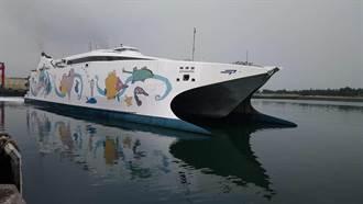 麗娜輪「台中-澎湖」航線 最快中秋正式航行