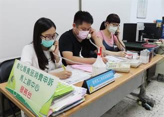 偽造口罩連環爆消保官都被考倒 王惠美:中央對進口嚴格把關