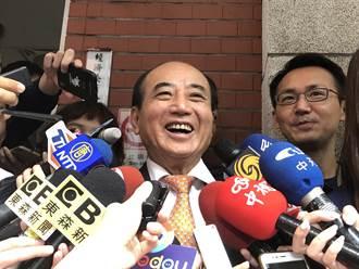 與府方口徑一致 王金平告訴江啟臣:蔡英文沒有要我幫她傳話
