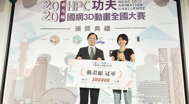 經濟部常務次長林全能(左)頒予動畫組冠軍得主獎金及獎座。圖/黃全興