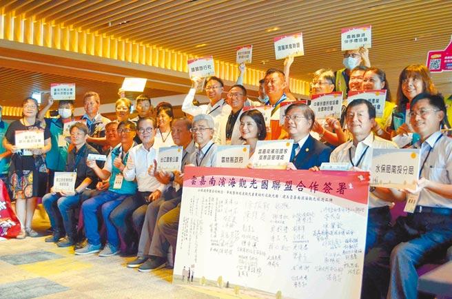由雲嘉南濱海國家風景區管理處發起的「雲嘉南濱海觀光圈」,9日正式成立。(呂妍庭攝)