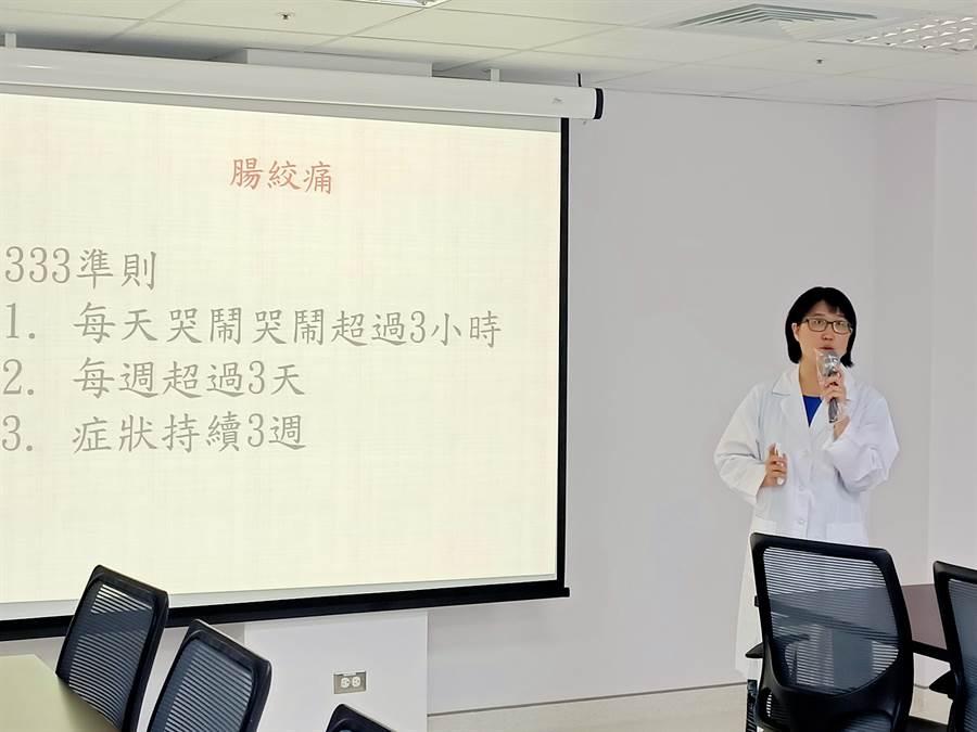 台南市佳里奇美醫院兒科主治醫師陳昱瑾,也育有6歲、2歲、1歲的3個小孩,她以其兒科醫師的專業,和民眾分享育兒經驗。(佳里奇美醫院提供/劉秀芬台南傳真)