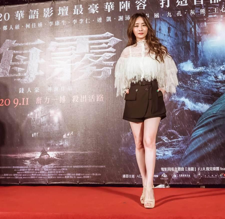 陳德容昨出席電影活動,支持台灣電影。(陳德容提供)