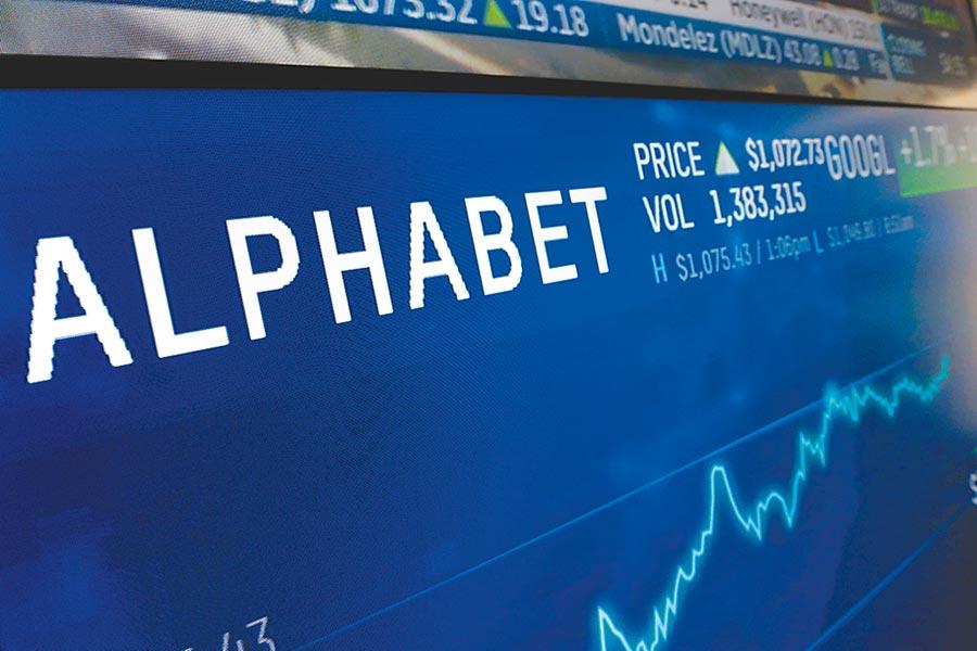 國際大企業早已將數據應用視為其業務的核心,如Alphabet等數據密集型公司的市值在近年已快速飆升。圖/美聯社