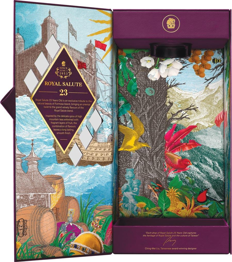 皇家禮炮23年包裝盒,以台灣著名的東方美人茶、熱帶水果與果乾為靈感,注入福爾摩沙文化精神。圖/業者提供