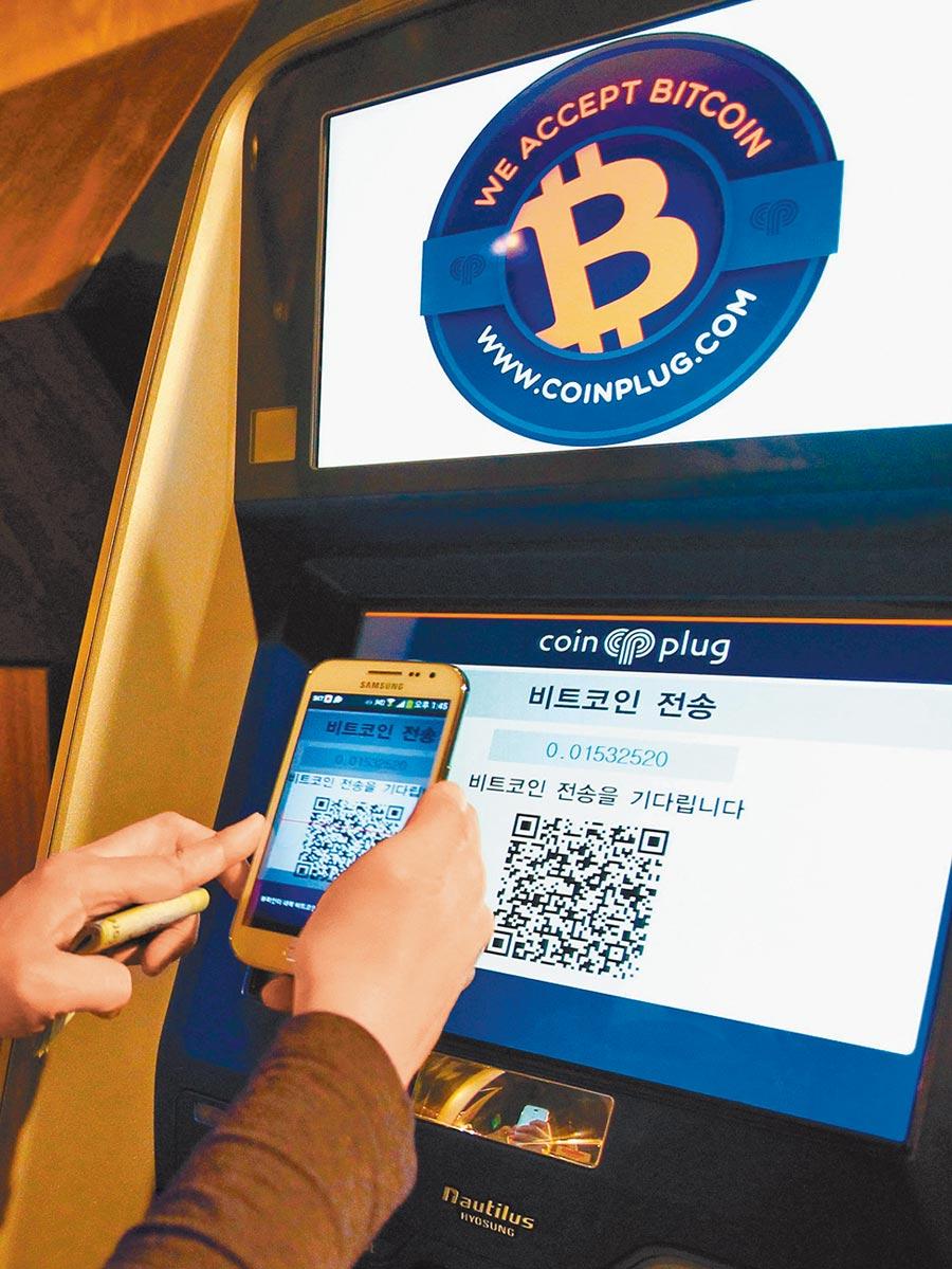 數位貨幣改變金融業。圖為韓國的比特幣提款機。(新華社資料照片)