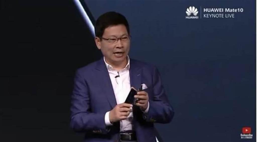 面臨晶片斷供困境,華為消費者業務CEO余承東強調「沒有誰能夠熄滅滿天星光」。(資料照)