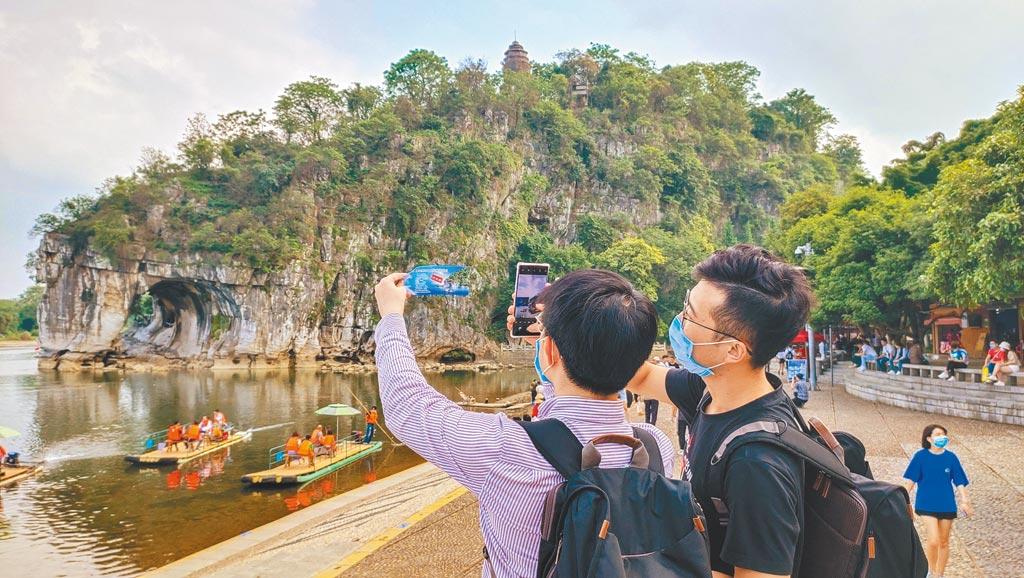 遊客打卡遊玩桂林象山景區。(中新社資料照片)