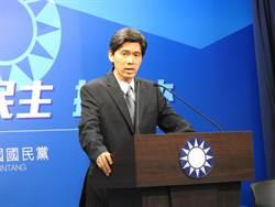 海峽論壇喊卡 他訝異:國民黨和以前不一樣了