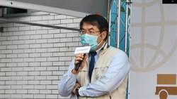 醫用口罩印MIT防偽 黃偉哲:力求無縫接軌