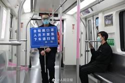 香港全民檢測約153萬人接受採樣