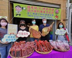 一年用逾2萬頭豬 知名「萬有全」金華火腿取得國產肉品認證