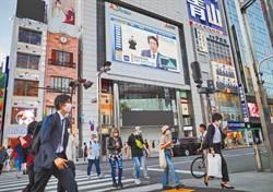 日本經濟持續惡化 東京商辦租金7年來首度下滑