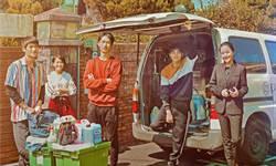 黃河療癒新作《人生清理員》雄影世界首映 林柏宏《大債時代》首集搶先看