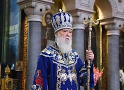 昔稱新冠病毒是上帝對同志的懲罰 烏克蘭主教確診