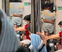 情侶火車上激情「男伸女褲內抓松鼠」  校方回應:會通知爸媽