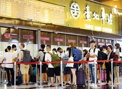 國慶連假火車票 東部幹線秒殺
