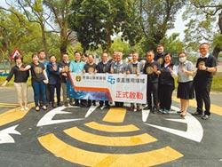 虎頭山園區全5G 車聯網邁大步