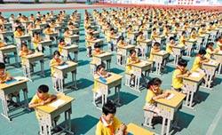 業界還在吵 珠心算已進江蘇校園