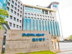首爾半導體指控不實 億光將採法律行動