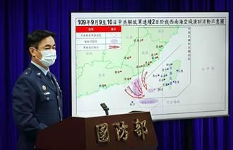 大陸解放軍今東海演練 明起展開黃海8天軍演