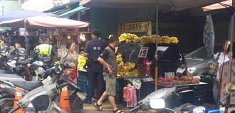 該怎麼「蕉」代? 擋人做生意 店家出奇招