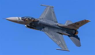 價格統一當商品賣 洛馬要把F-16V戰機標準化