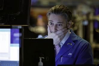 拋售潮快了?知名投資人示警:科技股恐暴跌20%
