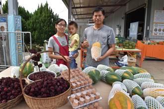 青農陳裕夫由麵包師改行當農夫