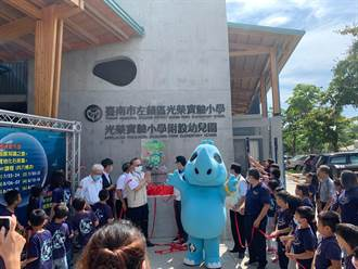 全國唯一博物館就是教室 南市左鎮區光榮實驗小學揭牌