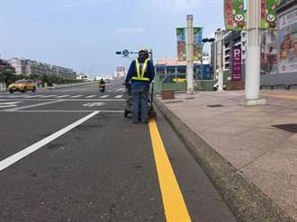 兼顧臨停需求 南市區35處路段紅線改黃線