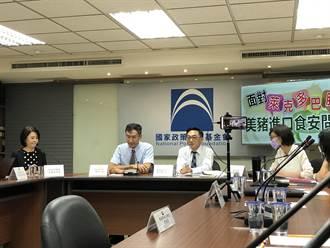 美豬開放惹議 王鴻薇:消費者不信任標示篩劑詢問度爆表