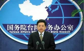 陸國台辦:歡迎王金平率國民黨代表團出席海峽論壇