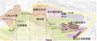 八卦山天空步道9/15、16日3至5號出口區段封閉