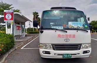 台灣好行大鵬灣琉球線開通 出遊更方便