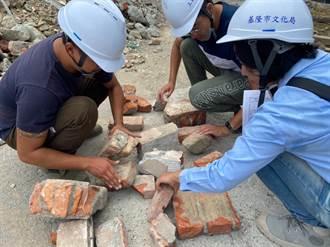 基隆文化局挖到日治時期TR磚 將採現地保存
